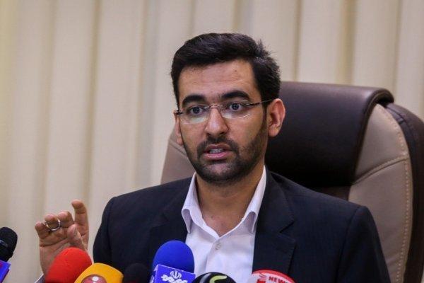 رویکرد جدید وزارت ارتباطات در حقوق بین الملل