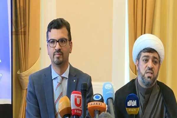 دلایل تحریم انتخابات مجلس بحرین از سوی جمعیت الوفاق
