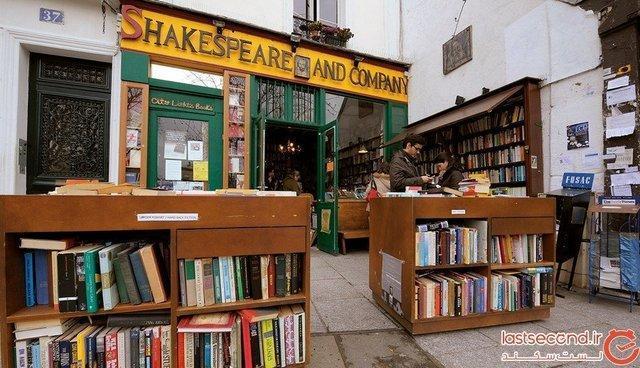 کتابفروشی عجیبی که در جهان نظیر ندارد