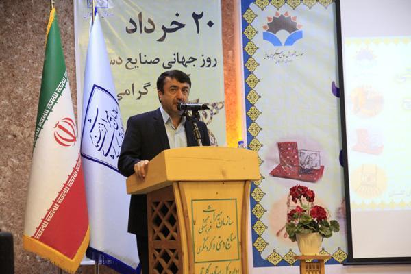آیین بزرگداشت روز جهانی صنایع دستی در استان گلستان برگزار گردید
