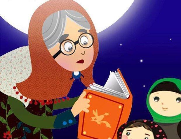 آغاز به کار دومین جشنواره قصه گویی چله قصه ها در میبد