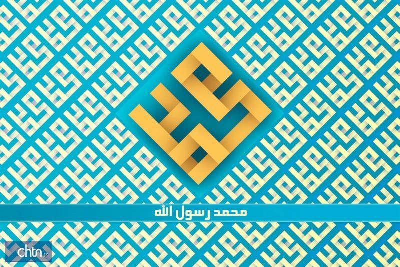 پیغام تبریک دکتر مونسان به مناسبت عید مبعث