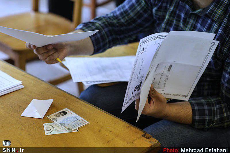 ثبت نام مجدد آزمون دستیاری از ششم اردیبهشت ماه آغاز می شود