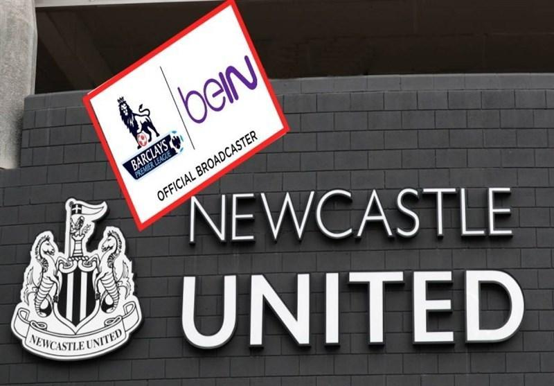 درخواست شرکت رسانه ای BeIN برای جلوگیری از انتقال سهام نیوکاسل به شاهزاده سعودی