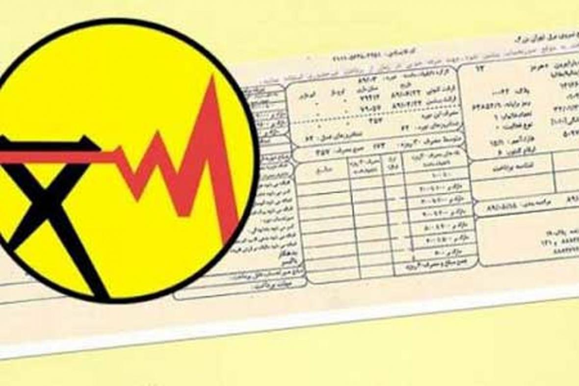 برق رایگان به تهرانی ها داده می شود