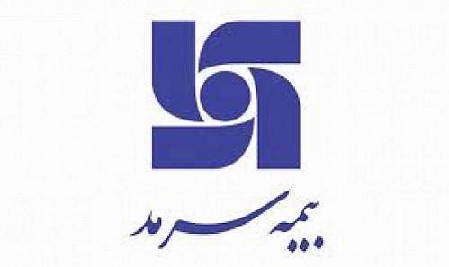 خدمات 24 ساعته بیمه سرمد به مشتریان در ایام نوروز
